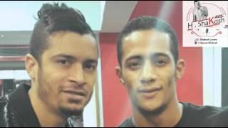 مهرجان علشانك | محمد رمضان و حسن شاكوش و العصابة | توزيع مادو الفظيع | من فيلم واحد صعيدي 2015