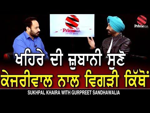 Prime Focus🔴(LIVE) - 320 Sukhpal Singh Khaira on PrimeAsiaTV