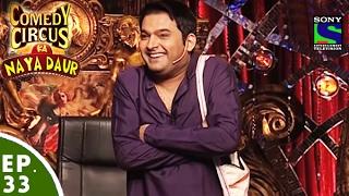 Comedy Circus Ka Naya Daur - Ep 33 - Kapil Sharma Wants To Become A Writer