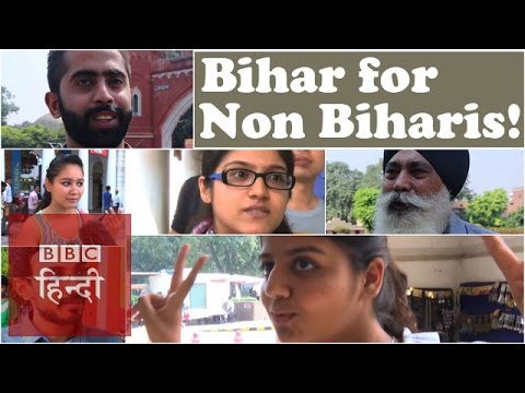 Bihar for Non Biharis: BBC Hindi