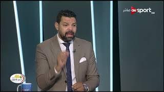 عبد الظاهر السقا: أوباما لم يقم بدوره أمام إف سي مصر