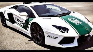 Dubai Police Fleet of Supercars