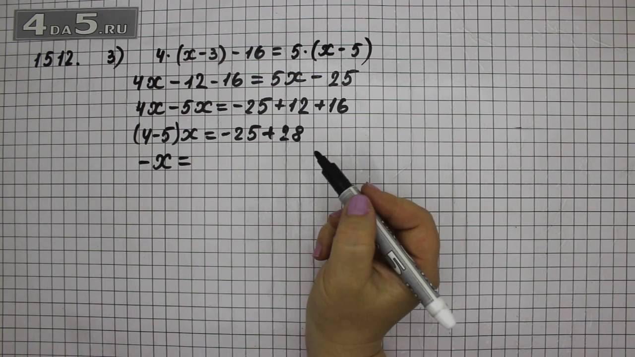 Гдз по математике 6 класс виленкин 1512 видео