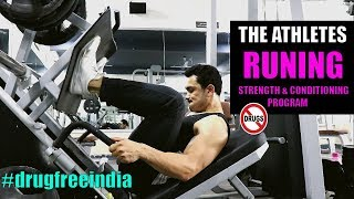 THE ATHLETES- RUNNING |Complete Strength & Conditioning Workout Program| [FREE]