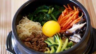 Cách làm món Cơm trộn Hàn Quốc - How to make Bibimbap - 비빔밥