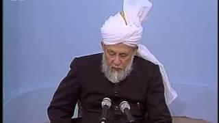Urdu Darsul Quran 20th January 1997: Surah An-Nisaa verses 32-33