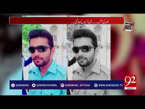 Andher Nagri  | 5 May 2018 | 92NewsHD