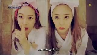 Video JungSis. Jessica X Krystal ; Good time | Arabic sub download MP3, 3GP, MP4, WEBM, AVI, FLV Juli 2018