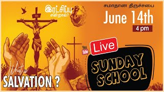 Sunday School I HOP Church சமாதான திருச்சபை  I  June 14th 2020 I What is Salvation?