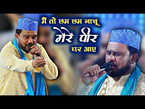 MAIN TO CHAM CHAM NACHU MOINUDDIN GHAR AAYO-MURAD ATISH-GYARHVI SHARIF KHIRALA SHARIF 29/12/2017