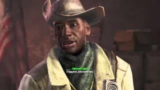 Fallout 4 пупсы 1 Восприятие