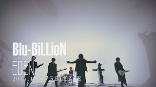 Blu-BiLLioN 「Believer's High」Music Clip