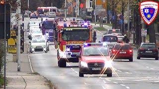 🚨 ELW + LF 20 KatS-TH + Ausbildungs-LF + TLF 4000 + SW-KatS Feuerwehr Gera-Liebschwitz