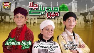 Main Madinay Chala - Muhammad Hassan,Arsalan Shah&Rao Hassan - Hajj Special Kalaam 2018 - Heera Gold