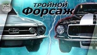 ЛУЧШАЯ ИГРА ПО ФИЛЬМУ ФОРСАЖ! Купил Ford Mustang из фильма/ Проходим Дрифт/ Делаем тюнинг