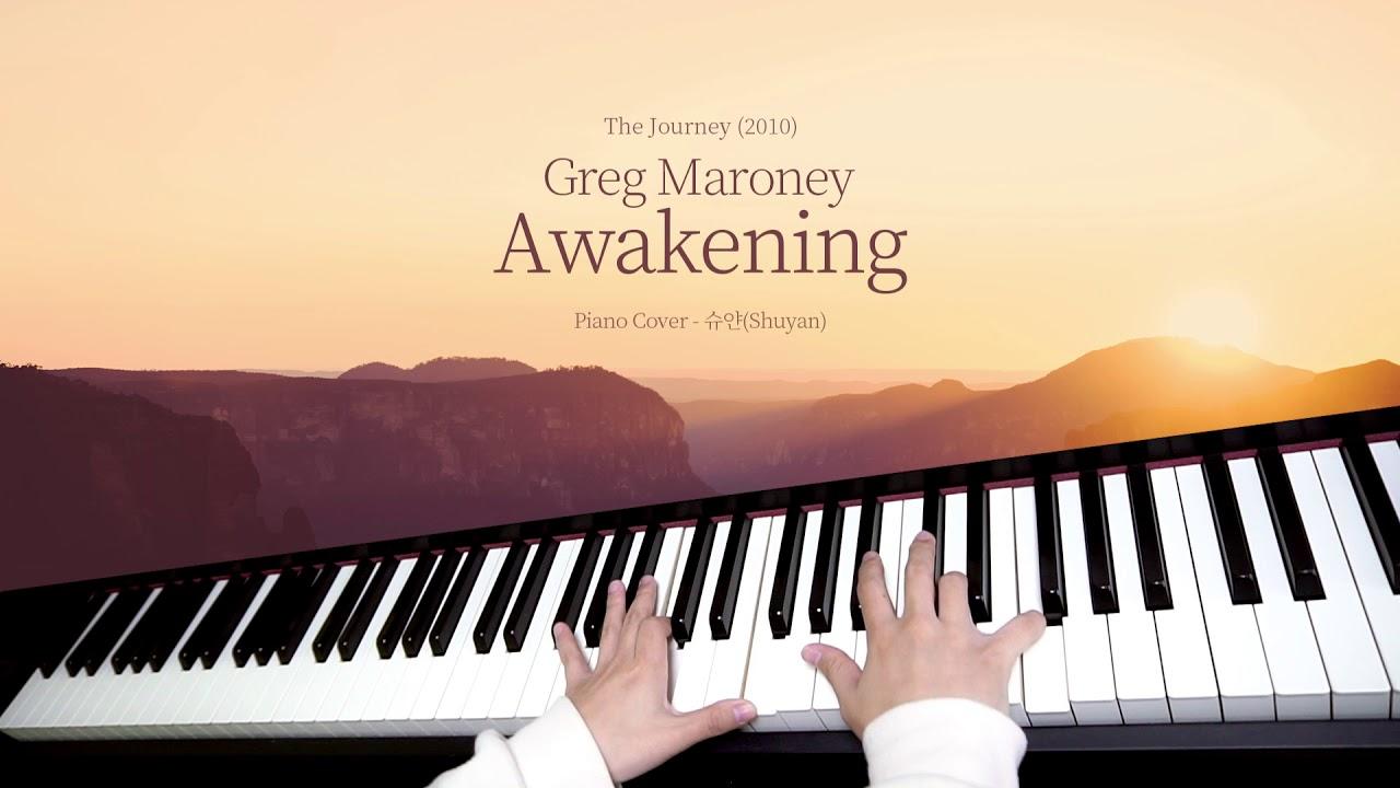 greg maroney awakening