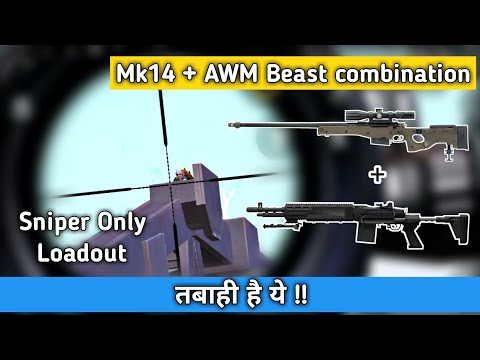 AWM with MK14 beast weapon combination in pubg mobile | Sniper only Gameplay | Pubg mobile Hindi