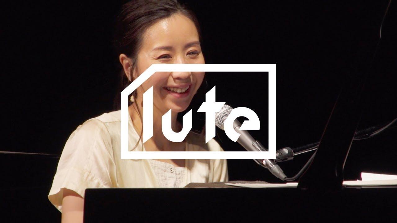 lute live:コトリンゴ「こどものせかい」