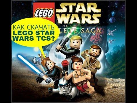 КАК СКАЧАТЬ LEGO STAR WARS THE COMPLETE SAGA НА АНДРОИД БЕСПЛАТНО