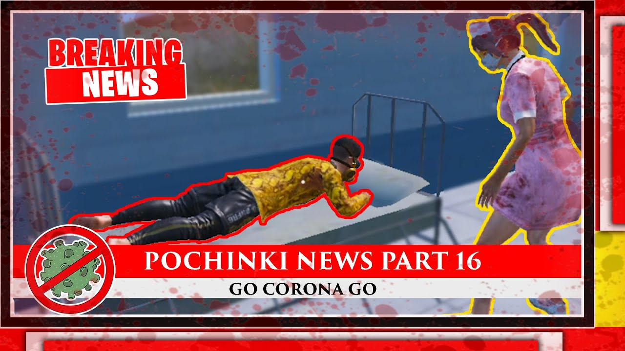 PUBG POCHINKI NEWS PART 16 |  GO CORONA GO | BHAG KE SHADI | QUARANTINE TIME | CORONA AWARENESS