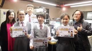 Publication Date: 2018-10-25 | Video Title: 35  明妃曲二首其一  趙聿修紀念中學
