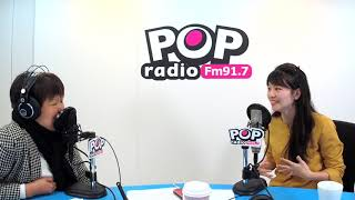 Baixar 2018 12 27《POP搶先爆》黃光芹 專訪 台北市議員 高嘉瑜