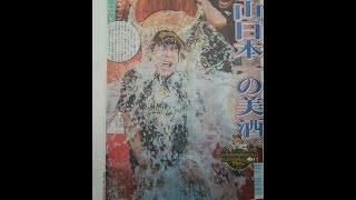 説明 今人気のYOUTUBE動画を集めて見ました!! 平井 堅 『ソレデモシタ...