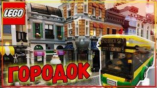 VLOG | Побывали в Lego City