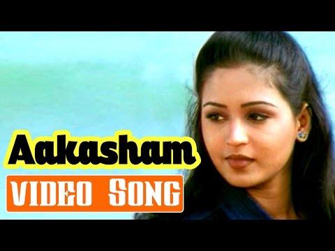 Aakasham Full Video Song    Kalsukovalani Movie   Uday Kiran, Gajala, Pratyusha