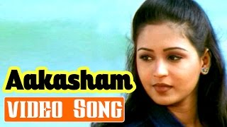 Aakasham Full Video Song || Kalsukovalani Movie ||  Uday Kiran, Gajala, Pratyusha