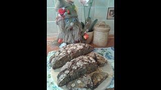 Фруктовый хлеб с орехами ржано-пшеничный