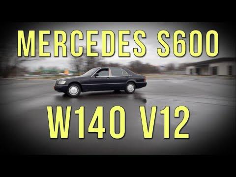 Mercedes S600  W140 V12 - за что любят кабана?