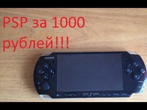 Sony PlayStation Portable E1008 - YouTube