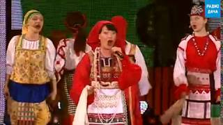 �������� ���� Надежда Бабкина и Русская песня - Виновата ли я [Disco Дача 2011] ������
