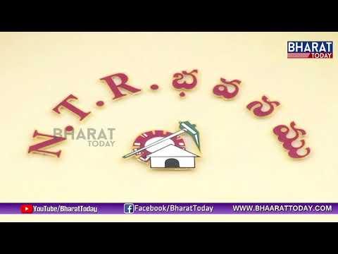 Political Heat In Nellore | మేయర్ Vs  మినిష్టర్ Narayana  | BharatToday