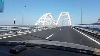 Крымский мост. Первый проезд. УТРО 16.05.2018