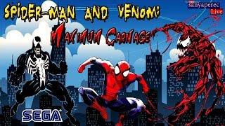 Ностальгия Выпуск 1 - Spider-Man and Venom Maximum Carnage(SEGA) ч.1