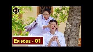 Mere Khudaya Episode 1 - Top Pakistani Drama