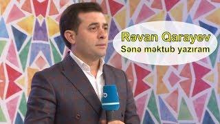 Revan Qarayev - Sene mektub yaziram (2017)
