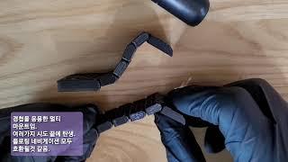 산타페 TM 플로팅네비 스마트폰 거치대