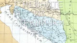 Хърватската история за Българите-1918 г. Част 1 Македония