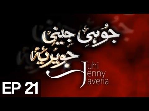 Juhi Jenny Javeria - Episode 21   ATV