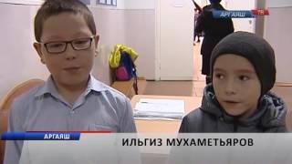 В Аргаяшской школе №2 прошел необычный урок для первоклашек «Мы за мир».