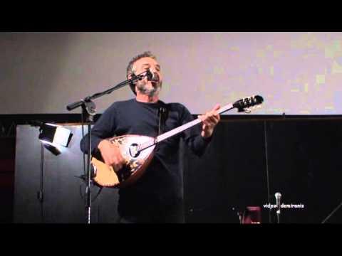 Nu te fermare- Canzoniere Grecanico Salentino  19° Festival di Musica Popolare Forlimpopoli