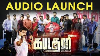 Kabadadaari Tamil Movie Audio Launch | Sibi Sathyaraj | Swetha Nandita | Simon K King | Jaya Tv