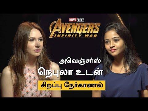 Avengers: Infinity War Exclusive interview with Nebula Actress Karen Gillan  #Avengers #Infinity War