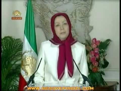 Tamas Maryam Rajavi 21 Bahman 1387