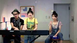 http://goosehouse.jp ボーカル:神田莉緒香、d-iZe ピアノ:d-iZe タン...