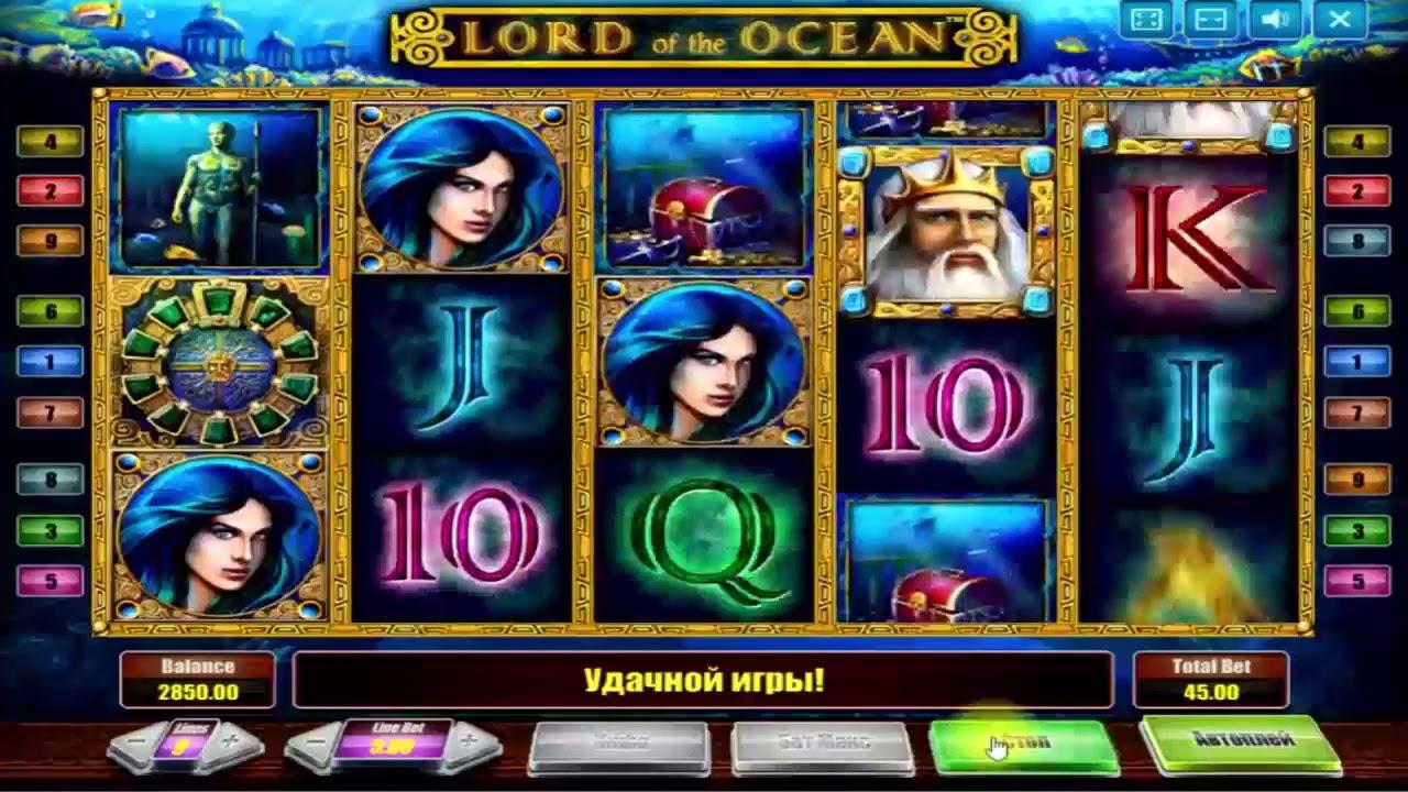 Игровые автоматы онлайн бесплатно эльдорадо