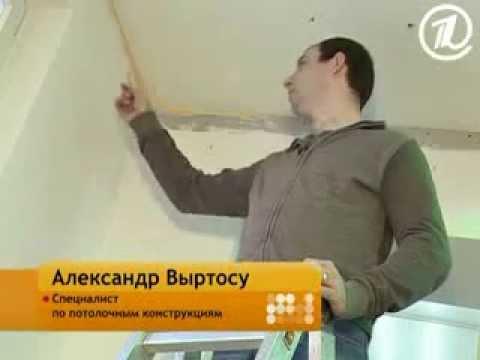 видео: Зеркальные потолки - как сделать зеркальный потолок самому